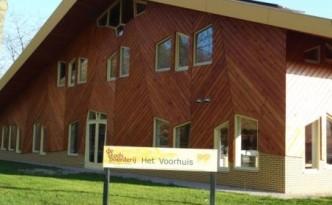 Het Voorhuis van de Stadsboerderij